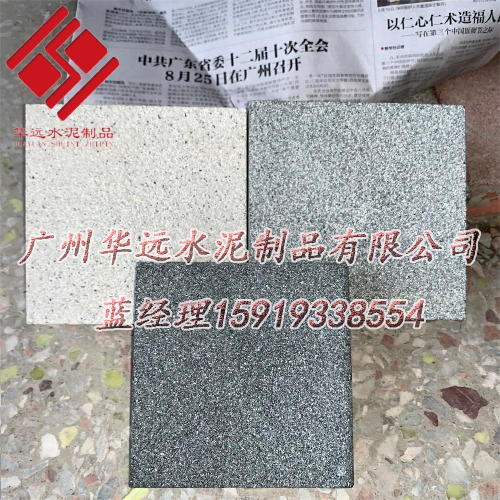 PC砖 水泥制品厂家