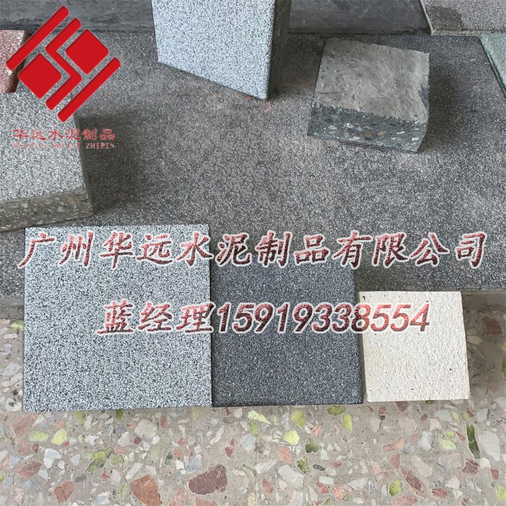 PC磚 水泥制品廠家