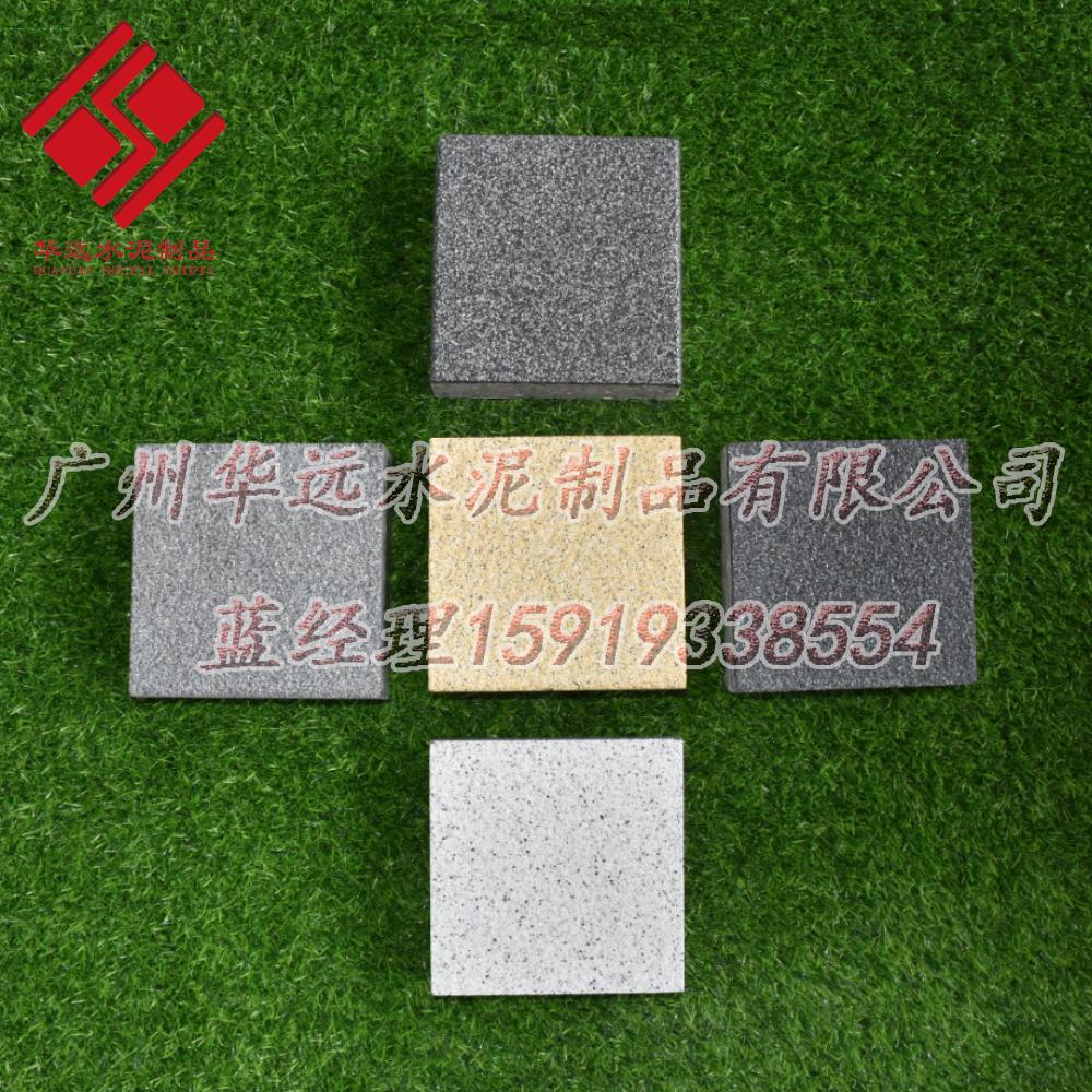 仿石生態PC磚