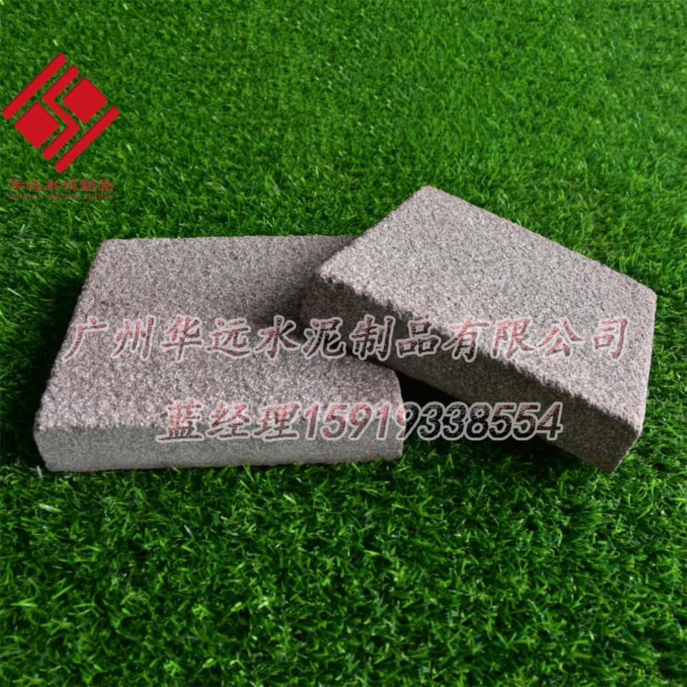 仿石生态PC砖
