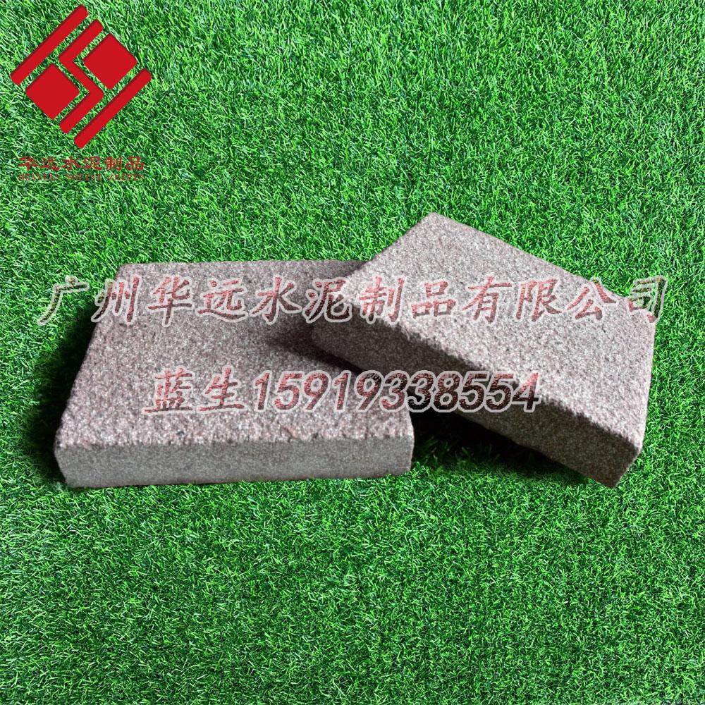 仿石生态PC透水砖